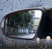 後視鏡防雨貼膜 汽車後視鏡防雨貼膜車玻璃反光鏡防眩光專車專用倒車鏡防水防霧膜