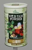 元豪 山藥粉600g/罐 (本產品特別添加三益菌、綜合酵素、高溶解鈣)