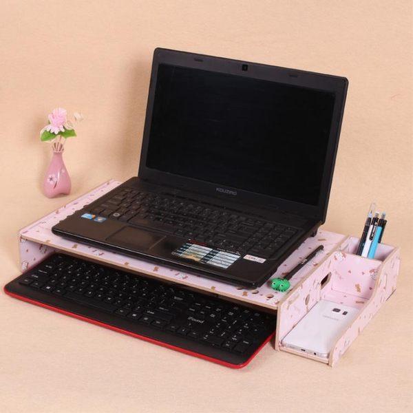 護頸木質筆記本電腦散熱增高架辦公桌面鍵盤收納盒顯示器底座支架