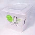 日本製 掀蓋收納盒3L Loxin 【SI1414】食物保鮮盒 冷藏盒 冰箱收納盒