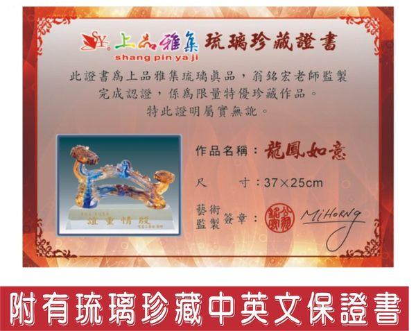 雙龍聚寶盆 SY-A06
