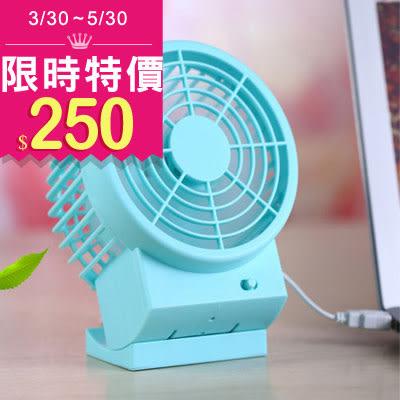 【Love Shop】升級加大雙葉片USB 風扇 5吋二段式調速 靜音迷你風扇 桌上型電風扇 風力超強