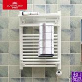 智慧電熱毛巾架 電加熱毛巾烘干架電熱浴巾架小背簍igo「Top3c」