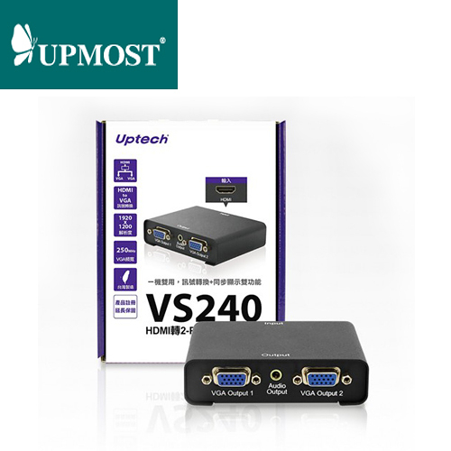 UPMOST 登昌恆 VS240 HDMI 轉 VGA 2-Port 訊號分配器