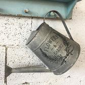 美式鐵皮鐵藝灑水壺澆水壺復古懷舊噴壺澆花灑水花器干花畫插花筒 卡布奇诺igo