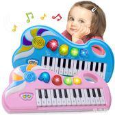 兒童電子琴早教啟蒙小女孩音樂琴嬰幼兒男寶寶小鋼琴玩具 QG27894『優童屋』