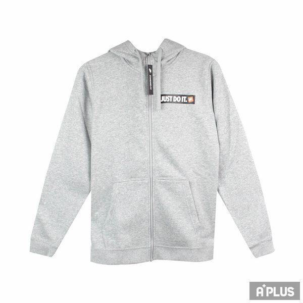 NIKE 男 AS M NSW HBR HOODIE FZ FLC 棉質--運動外套(連帽)- 928704063