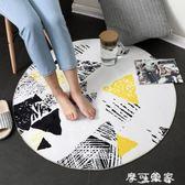 圓形地毯家用地墊書房電腦轉椅毯臥室客廳腳墊吊籃墊 北歐ins簡約 igo摩可美家