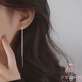 流蘇耳環耳墜女氣質長款耳釘耳線女純銀【少女顏究院】