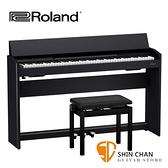 Roland F701 電鋼琴 88鍵 / 掀蓋式 黑色 附原廠琴架 踏板 原廠琴椅 F701 台灣樂蘭公司貨