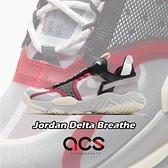 Nike 休閒鞋 Jordan Delta Breathe 白 灰 黑 桃紅 男鞋 喬丹【ACS】 CW0783-901