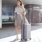 小米旅行箱男女20寸萬向輪拉桿箱行李箱學生密碼箱子 『歐韓流行館』