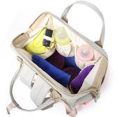 媽媽包 母嬰包外出媽媽包時尚 大容量多功能雙肩包背奶瓶包嬰兒LP—全館新春優惠