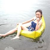 游泳圈 三角游泳圈成人兒童水上浮排坐圈男女款躺椅坐騎加厚充氣浮圈泳圈 夢娜麗精品館