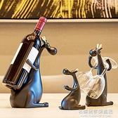 現代創意紅酒架擺件北歐簡約家居客廳酒櫃裝飾品工藝喬遷新居禮品 NMS名購居家