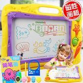 兒童畫畫板磁性寫字板寶寶嬰兒1-3歲2幼兒小孩玩具磁力彩色涂鴉板-奇幻樂園