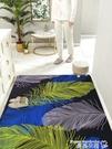 地毯 家用地毯走廊茶幾地墊防滑過道滿鋪廚房免洗大面積客廳臥室床邊 LX 曼慕