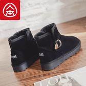 人本雪地靴女面包鞋2019冬季韓版百搭加絨加厚保暖大棉鞋低筒短靴  晴光小語