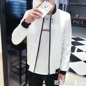 夾克外套 春季男士韓版休閒夾克青年運動外衣棒球服裝潮流大碼學生修身外套 芭蕾朵朵