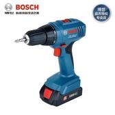 博世BOSCH多用電動工具T繫列鋰電充電式起子機\充電鑽TSR1800-Li DF 交換禮物