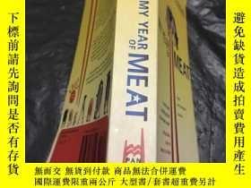 二手書博民逛書店MY罕見YEAR OF MEATY225426 如圖 如圖 出版1998
