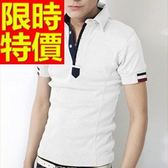 POLO衫短袖男裝上衣-新款自信必買獨特純棉質4色57p24【巴黎精品】