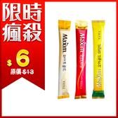 韓國 Maxim 原味/白金/摩卡 咖啡 單包 11.7g 多款供選 巴黎草莓