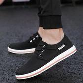 男士休閒鞋 透氣帆布鞋休閒鞋透氣亞麻布鞋老北京布鞋大碼鞋 巴黎春天