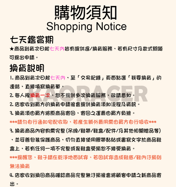 PUMA The Unity Collection TFS男款黑色長褲-NO.59762001