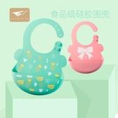 兒童圍兜 飯圍兜嬰兒防水硅膠圍嘴幼兒超軟大號口水兜兒童飯兜 莎瓦迪卡