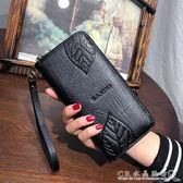 真皮手拿錢包女士長款拉錬時尚多功能牛皮夾手機錢夾手提 『CR水晶鞋坊』
