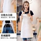 圍裙純白色純棉家用廚房工作服時尚女定制印字logo做飯廚師圍腰男 【優樂美】