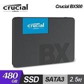 【Micron 美光】Crucial BX500 480GB SSD 2.5吋固態硬碟