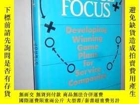 二手書博民逛書店The罕見Service Focus: Developing W