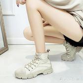 馬丁靴 中大尺碼女鞋2018新款時尚短靴秋季韓版百搭學生ins英倫風潮 KB8782【歐爸生活館】