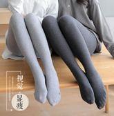 連褲襪女連腳打底褲絲襪褲外穿踩腳 交換禮物