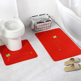 店慶優惠-浴室衛生間馬桶U型地墊防滑地墊墊子凹墊 衛浴兩件套 地毯定制
