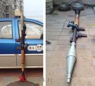 RPG-7式40mm火箭筒 3D紙模型立...