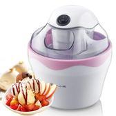 冰淇淋機家用小型全自動兒童自制做水果冰激凌雪糕制作機器igo    蜜拉貝爾