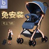嬰兒 手推車 寶寶好嬰兒推車 QZ1高景觀可坐可躺輕便折疊傘車兒童手推車 嬰兒車