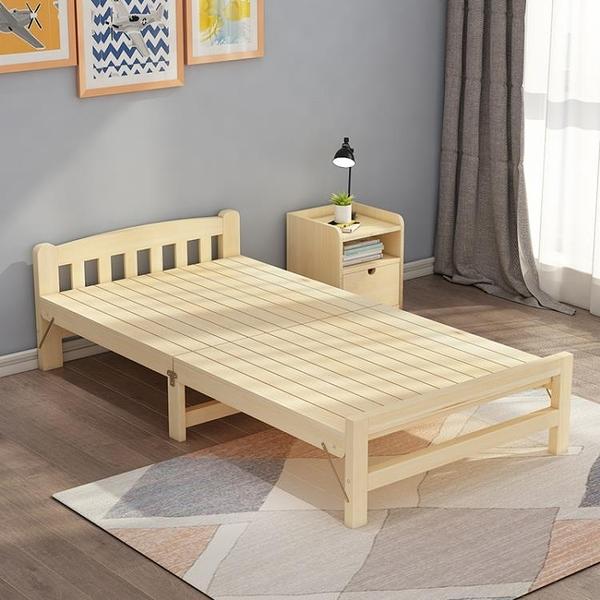 實木可折疊床單人床家用成人簡易出租房兒童小床雙人辦公室午休床 FX6125 【夢幻家居】