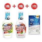 【快潔適】口腔清潔組 漱口水(蘋果薄荷、龍井綠茶)各3瓶+牙線棒3包