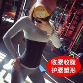 束腰 運動健身女士腰封透氣不勒塑身衣可調節束腰帶產后網孔收腹帶 巴黎春天