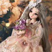 芭比娃娃 大號仿真貝翎芭比洋娃娃套裝女孩SD關節公主玩具智能超大單個bjd