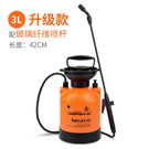 噴壺澆花園藝氣壓式噴霧器大容量噴霧瓶高壓打藥桶噴水壺澆水壺 叮噹百貨