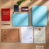 護照包 證件收納包 居家庭用特大容量多功能護照票據文件戶口本整理袋 伊莎公主