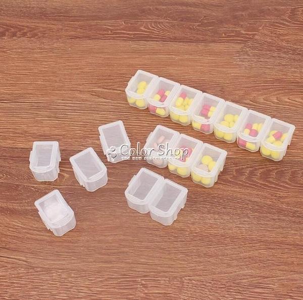 食品級塑料密封便攜藥品收納盒切藥器老人 快速出貨