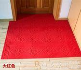 防滑墊 踏墊 可裁剪地墊門墊進門地毯防滑吸水入戶門廚房客廳門廳大門口腳墊子igo 免運