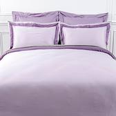 (組)雅緻天絲素色特大床被組降紫
