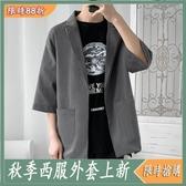 秋季韓版 氣質時尚短袖西裝外套 薄款男英倫寬鬆休閒半袖西服便西‧衣雅